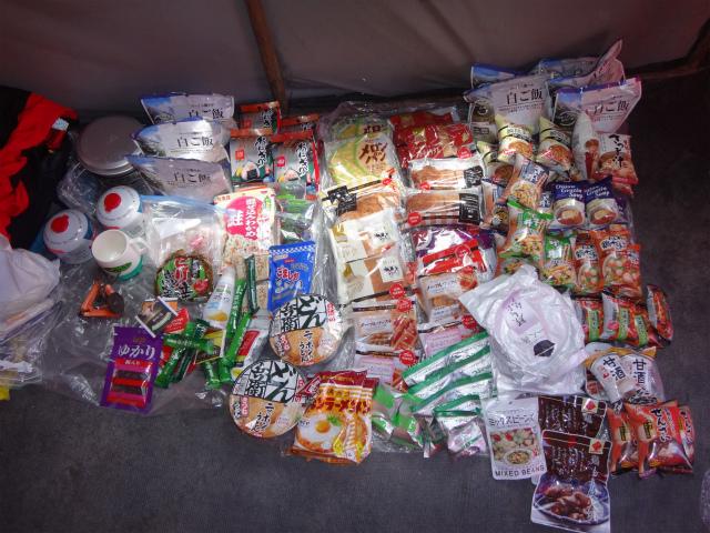 食料アコンカグア